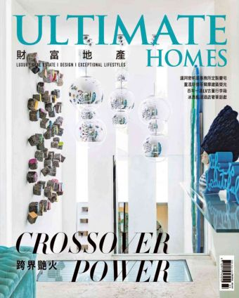 03.2020 ULTIMATE HOMES