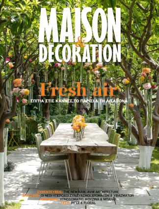 05.2021 MAISON & DECORATION