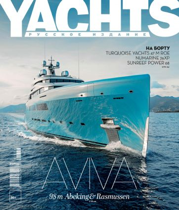 06.2018 YACHTS RUSSIA