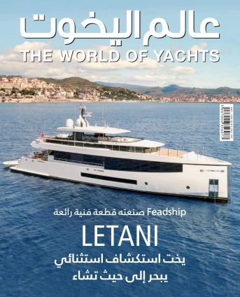 06.2018 THE WORLD OF YACHTS